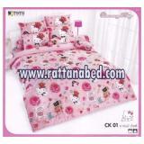 ผ้าปูที่นอน Charmmy Kitty CK 01