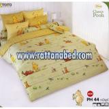 ผ้าปูที่นอน Classic Pooh PH 44