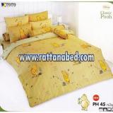 ผ้าปูที่นอน Classic Pooh PH 45