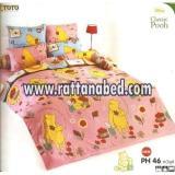 ผ้าปูที่นอน Classic Pooh PH 46