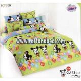 ผ้าปูที่นอน Disney Cuties CU 43