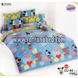 ผ้าปูที่นอน Disney Cuties CU 44