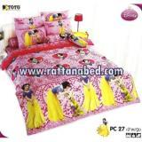 ผ้าปูที่นอน Disney Princess PC 27