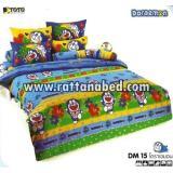 ผ้าปูที่นอน Doraemon DM 15