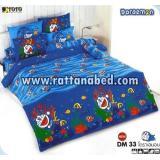 ผ้าปูที่นอน Doraemon DM 33