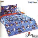 ผ้าปูที่นอน Doraemon DM 43