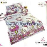 ผ้าปูที่นอน HELLO KITTY KT 17