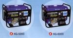 เครื่องกำเนิดไฟฟ้า รุ่น KG 5000 และ KG 6000