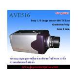 กล้องวงจรปิด AVE516