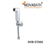 สายฉีดชำระ NVB-SY006