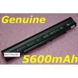 แบตเตอรี่ Asus UL30 UL50 UL80 / 5600MAH 84WH 8CELL