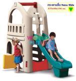 ของเล่นกระดานลื่น Naïve Slide WP-A-007