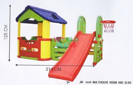 ของเล่นบ้านพร้อมสไลเดอร์หลากหลายสี WP-C-015