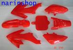 ชุดพลาสติก CRF 50 cc