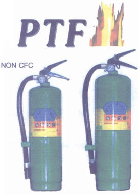 เครื่องดับเพลิงสารทดแทนเฮลอน พีทีเอฟ