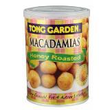 แมคคาเดเมียอบน้ำผึ้ง