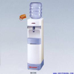 เครื่องทำน้ำเย็น 000722