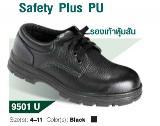 รองเท้าเซฟตี้ รุ่น 9501U หุ้มส้น สีดำ