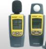 เครื่องวัดระดับเสียง ID - 66602