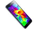 SAMSUNG Galaxy S5 Smartphone (SM-G900FZDATHL) Gold