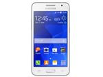 SAMSUNG Galaxy Core Duos2 Smartphone (SM-G355) White