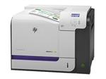 HP LaserJet Enterprise 500 color Printer M551n (CF081A)