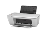 HP Deskjet Ink Advantage 2545 All-in-One Printer (A9U23B)