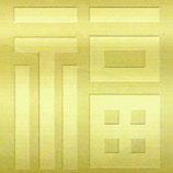 ป้ายโลโก้สแตนเลส SNK L011  ฟังฝูจื้อ