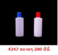 ขวดพลาสติก 4247 บรรจุ 200 ซีซี