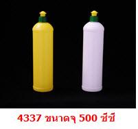 ขวดพลาสติก 4337 บรรจุ 500 ซีซี