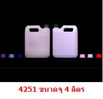 ขวดพลาสติก 4251 บรรจุ 4 ลิตร