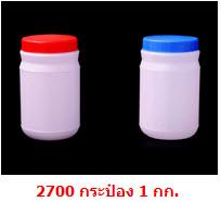 กระป๋องพลาสติก 2700 บรรจุ 1 กก.
