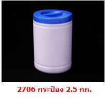กระป๋องพลาสติก 2706 บรรจุ 2.5 กก.