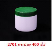 กระป๋องพลาสติก 2701 บรรจุ 200 ซีซี