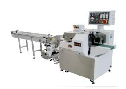 เครื่องห่อแนวนอนฟิล์มล่าง รุ่น HP-450HD