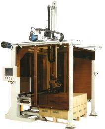 Palletizer  ECP-925