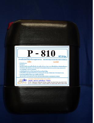 น้ำยาเคมีบำบัดสีในห้องพ่นสี  P - 810