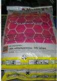 ยาฆ่าหนอนและแมลง(คาร์โบฟูราน) 15 ก.ก11/0131