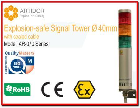 ระบบไฟสัญญาณแบบชั้น Signal Tower AR-070