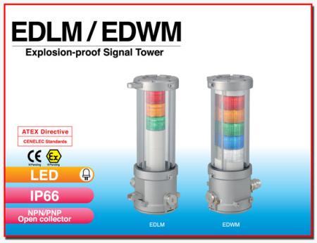 ระบบไฟสัญญาณแบบชั้น Signal Tower EDLM / EDWM