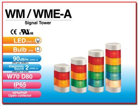 ระบบไฟสัญญาณแบบชั้น Signal Tower WM / WME-A
