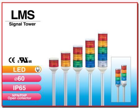 ไฟสัญญาณเตือนแบบชั้น Signal Tower LMS