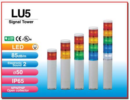ไฟสัญญาณเตือนแบบชั้น Signal Tower LU5