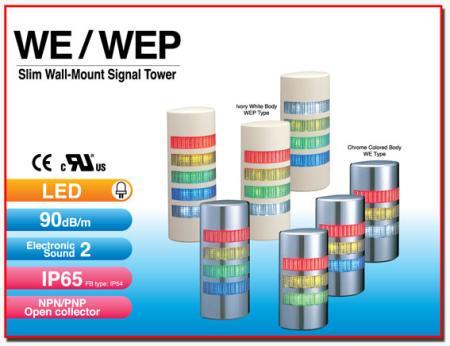 ไฟสัญญาณเตือนแบบชั้น Signal Tower WE / WEP