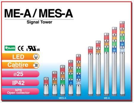 ไฟสัญญาณเตือนแบบชั้น Signal Tower ME-A / MES-A