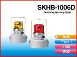 ไฟสัญญาณเตือนแบบหมุน SKHB-1006D