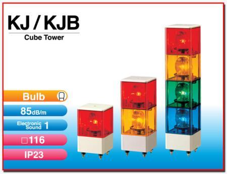 ไฟสัญญาณเตือนแบบหมุน KJ / KJB