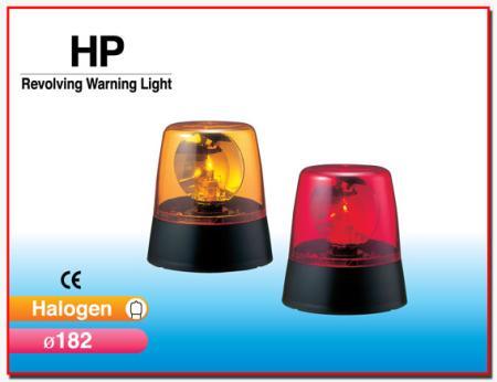 ไฟสัญญาณเตือนแบบหมุน HP