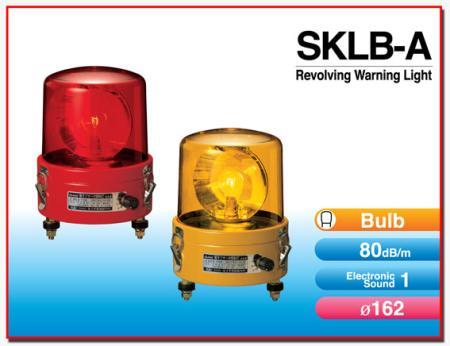 ไฟสัญญาณเตือนแบบหมุน SKLB-A
