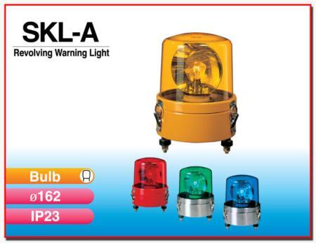 ไฟสัญญาณเตือนแบบหมุน SKL-A